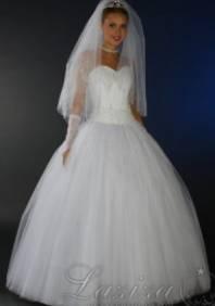 Прокат свадебного платья в великом новгороде